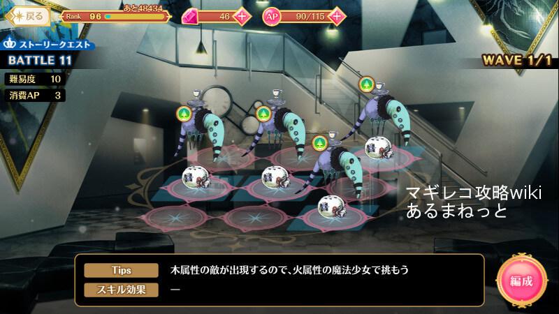ストーリー11.jpg
