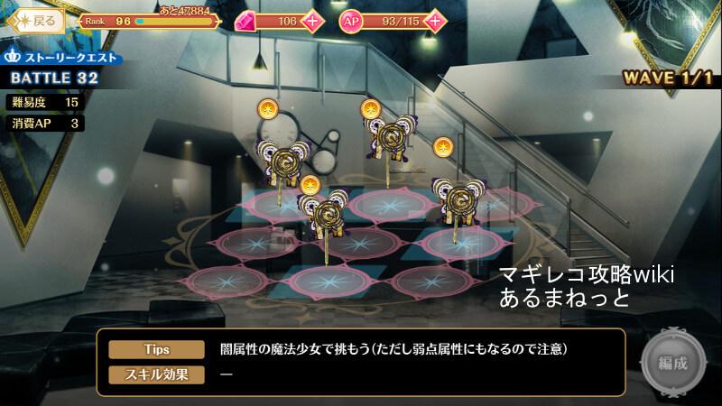 ストーリー32.jpg