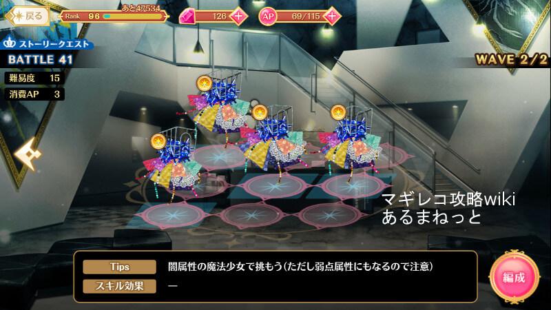 ストーリー41-2.jpg