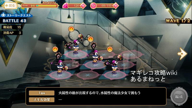 ストーリー43-1.jpg