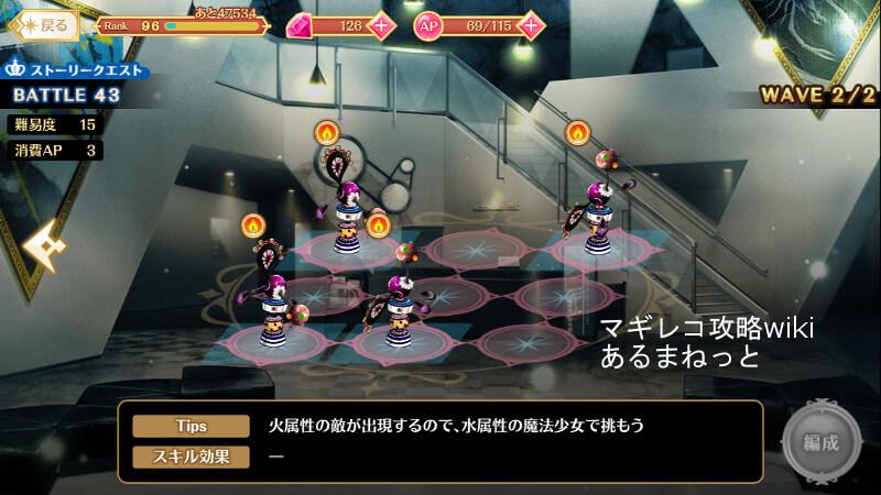 ストーリー43-2.jpg