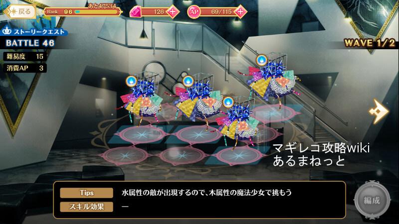 ストーリー46-1.jpg