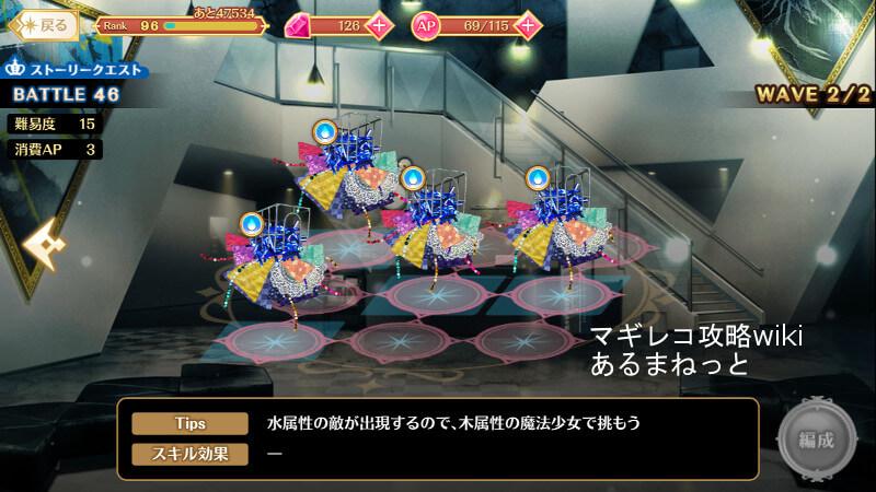 ストーリー46-2.jpg